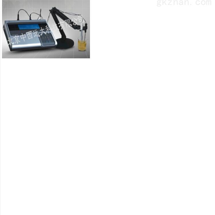 台式精密酸度计 型号:HK-3C