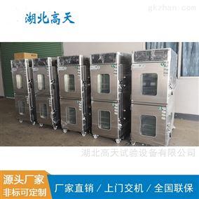 武汉市恒温恒湿测试箱实力厂家