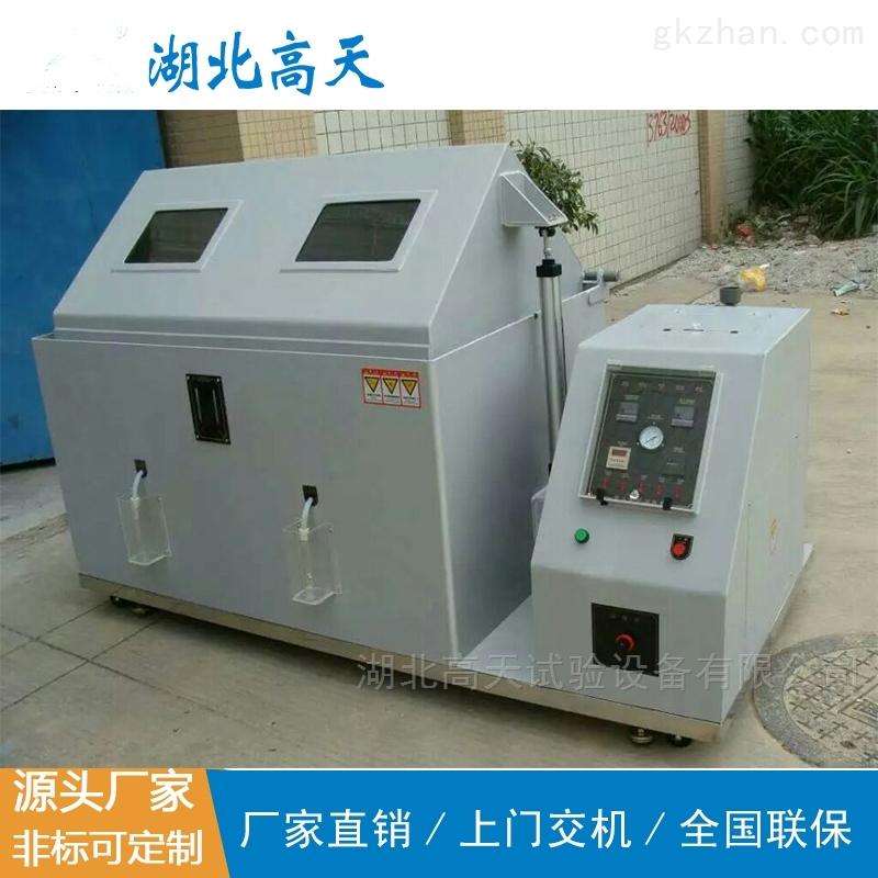 武汉复合式试验箱厂家