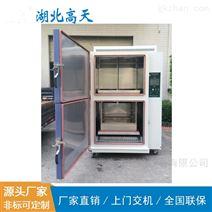 LED武汉高低温冲击试验箱测试机