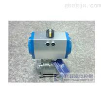 [促销] 气动高真空三片式球阀(GUQ-50G)