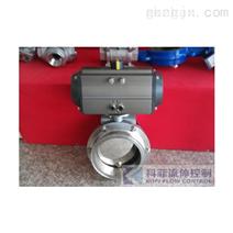 [新品] 气动卫生级不锈钢快装蝶阀(D681X)