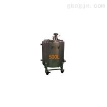500L夹式不锈钢搅拌机(XL001)