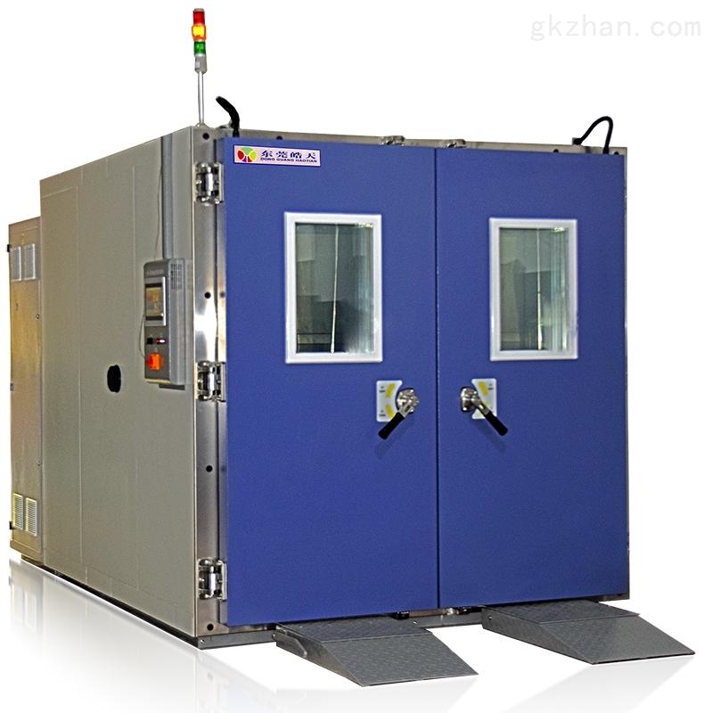 大型高低温交变湿热试验箱 温控设备