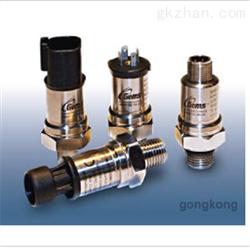 传感器Gems捷迈3500系列紧凑型低压OEM压力变送器