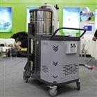供应不锈钢100升大容量吸尘器