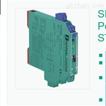 KCD2-STC-Ex1,P+F模拟量输入安全栅手册