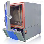 升级版大型程控式恒温恒湿试验箱 作用 现货