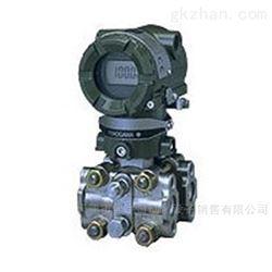 横河压力变送器EJA115总厂
