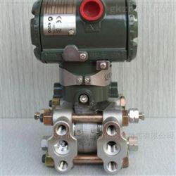 横河压力变送器EJA110A代理商