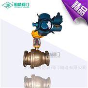 不锈钢氧气管路专用电动球阀