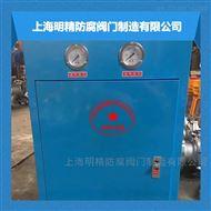 YJ41W型氧气点阀箱