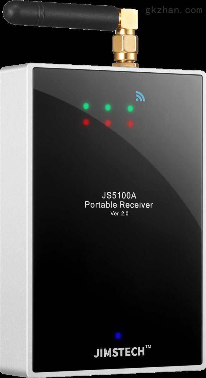 JS5504S智能温湿度功率记录仪