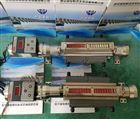 广州ZLB-300主令控制变送器