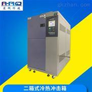 东莞爱佩科技AP-HX低温试验箱价格