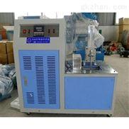 塑料脆化温度试验机