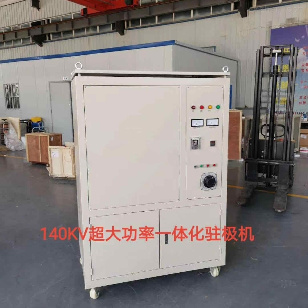 140KV熔喷布超大功率静电驻极机