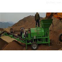 全自动移动式筛土设备恒睿机械可定制
