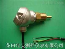 PTC系列太阳能热水器温度传感器