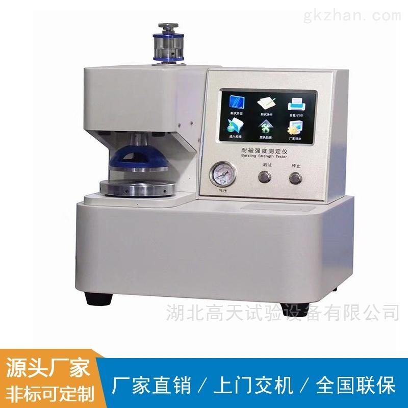 实验室|纸箱破裂强度试验仪|武汉工厂