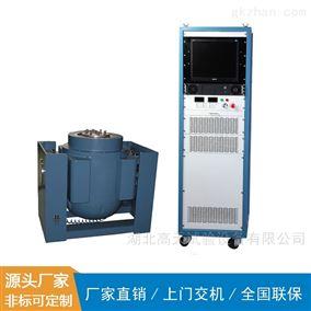 武汉电磁振动台|测试系列|实验设备