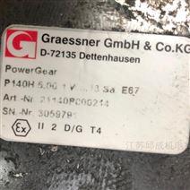 優勢供應德國進口GRAESSNER減速箱