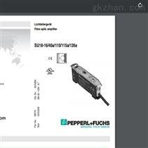 节选;P+F倍加福光纤传感器套件完整信息