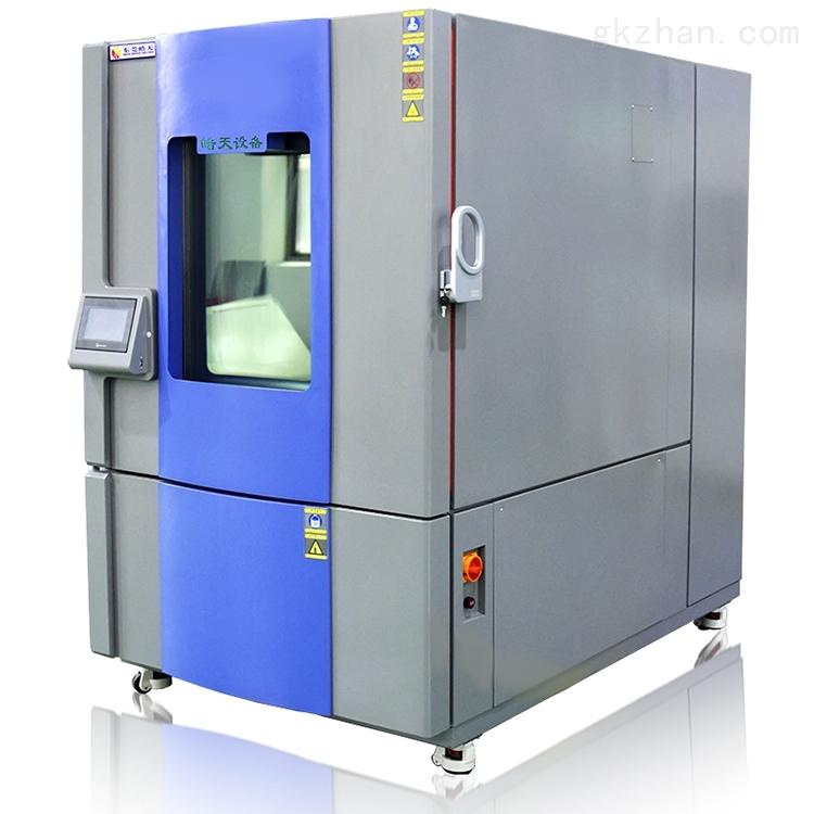 操作简单 快速温变试验箱600L温场容积
