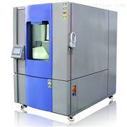 快速温变试验箱600L 外观高质感水平