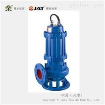化工污水处理潜水泵-奥特泵业