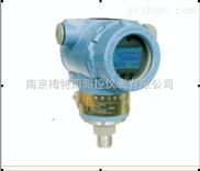 MT3000C智能液位、压力变送器