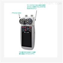 德魯克較准DPI620Genii模塊化校准器