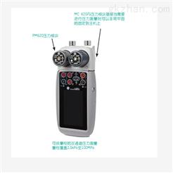 Druck德鲁克较准DPI620Genii模块化校准器