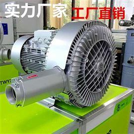 RB-72S-4  5.5KW供应化粪池曝气专用高压风机