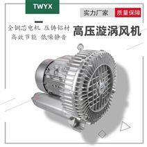 供应丝网印刷机吸附高压鼓风机