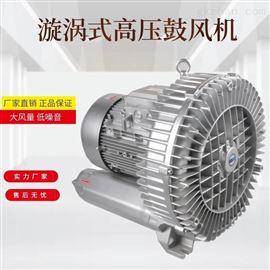 供应11千瓦高压抽风机