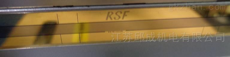 优势供应德国进口RSF刻度条