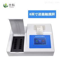 二氧化硫测定仪