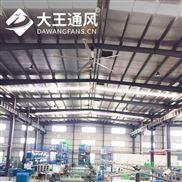 济南节能工业风扇,青岛工业大型风扇