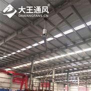 济南工业大型吊扇,青岛工业吊扇
