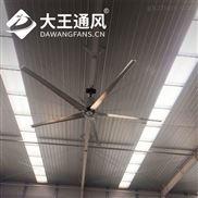 济南工业大风扇,青岛工业风扇厂家