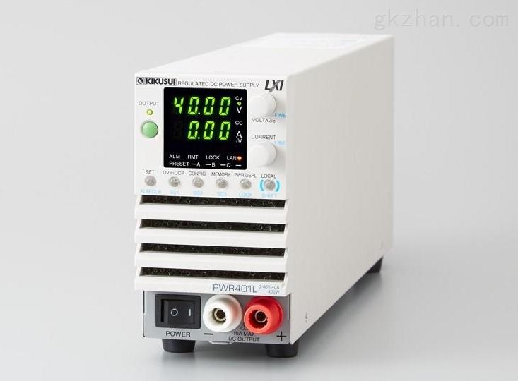 日本菊水可编程电源PWR401H   PWR1201H