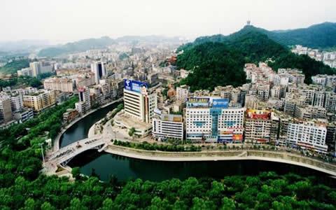 二十六个项目逐个启动 遵义智慧城市建设有序推进