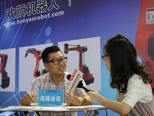 2017寧波智能制造博覽會 中國智能制造網訪談集錦
