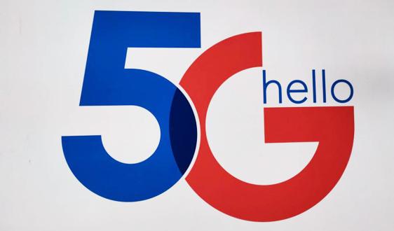 中國工程院院士鄔賀銓:5G資費其實比4G便宜