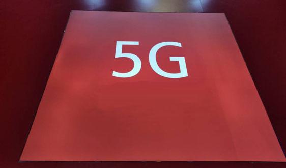 """工业互联网发展面临""""拦路虎"""" 5G或是破局关键"""