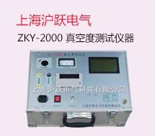 上海滬躍電氣科技有限公司