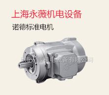 上海永薇机电设备有限公司