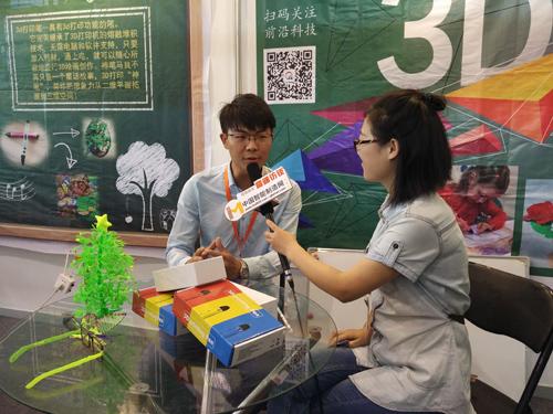 南京乾緯智能科技夯實基礎 為3D打印注入新鮮力量