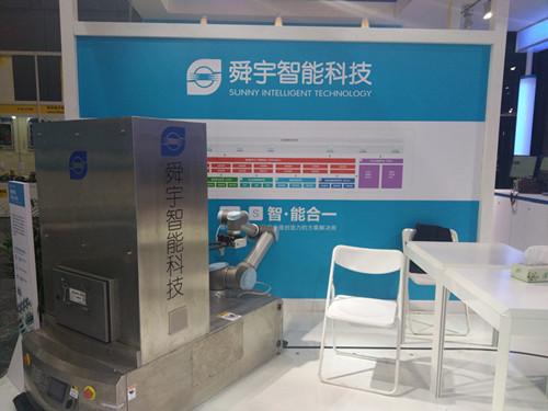专注工控技术创新 舜宇引领智能数字化工厂新风尚